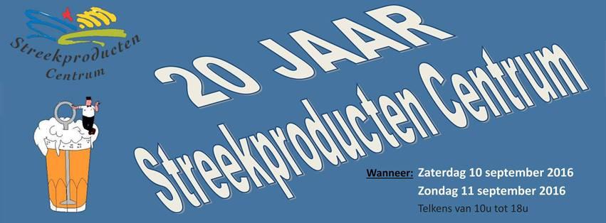 20 jaar Streekproducten Centrum