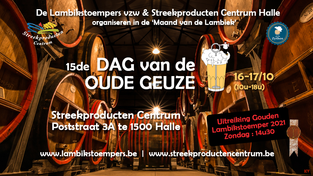 Day of the Old Gueuze 2021